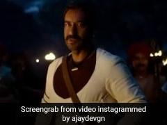 Tanhaji The Unsung Warrior First Song:'तान्हाजी' का पहला सॉन्ग 'शंकरा रे शंकरा' हुआ रिलीज, अजय देवगन का दमदार अंदाज