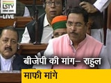 Video : बीजेपी सांसद प्रहलाद जोशी का राहुल गांधी पर हमला