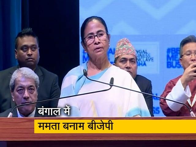 Videos : बंगाल में नागरिकता बिल बीजेपी का ब्रह्मास्त्र?