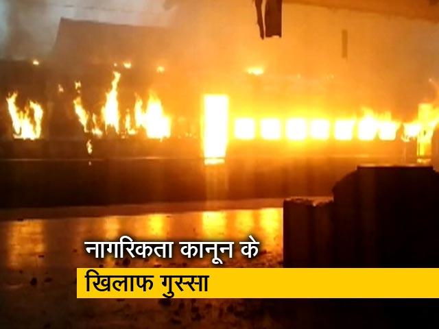 Videos : सिटी एक्सप्रेस: नागरिकता कानून के खिलाफ बंगाल में हिंसक प्रदर्शन, 5 ट्रेनों को लगाई आग