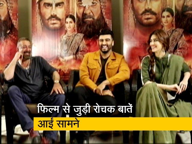 Videos : स्पॉट लाइट: फिल्म 'पानीपत' की स्टारकास्ट ने NDTV से की खास बातचीत