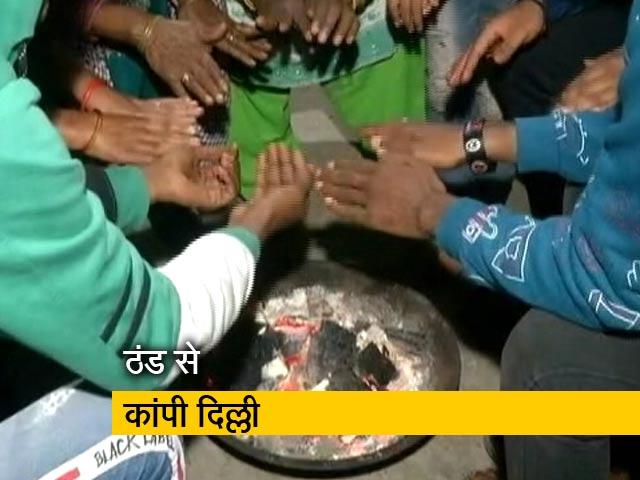 Videos : उत्तर भारत में बढ़ रहा सर्दी का सितम, दिल्ली में तापमान 2.4 डिग्री सेल्सियस