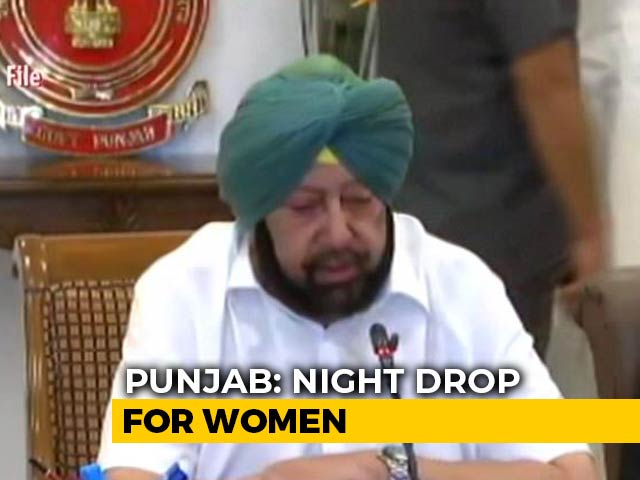 Video : Punjab Launches Police Helpline To Drop Women Safely Home After 9 pm