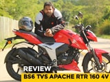 Video : 2019 BS6 TVS Apache RTR 160 4V
