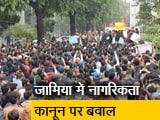 Video : रवीश कुमार का प्राइम टाइम: जामिया मिल्लिया इस्लामिया में तेज हुआ आंदोलन