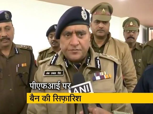 Videos : यूपी पुलिस की गृह मंत्रालय को चिट्ठी, PFI पर प्रतिबंध की सिफारिश