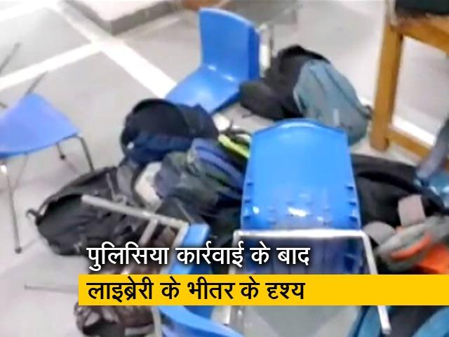 Videos : जामिया यूनिवर्सिटी की लाइब्रेरी में पहुंची NDTV की टीम, जहां अभी भी बिखरा है सामान