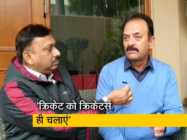 Videos : DDCA मारपीट विवाद पर बोले पूर्व क्रिकेटर मदन लाल, BCCI तुरंत कदम उठाए