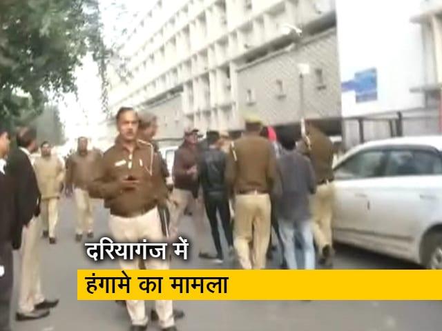 Video : दरियागंज मामला: न्यायिक हिरासत में भेजे गए आरोपी, तीस हजारी कोर्ट में हुए थे पेश