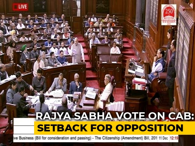 Video : In Rajya Sabha Citizenship Bill Vote, Opposition Tally Below Expectation