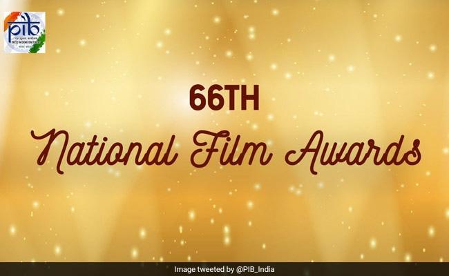 National Film Awards 2019: যৌথ সেরা আয়ুষ্মান-ভিকি, অনুপস্থিত অসুস্থ অমিতাভ