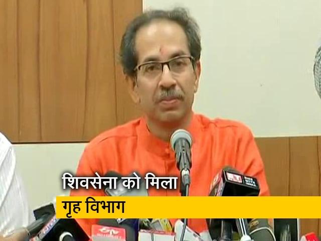 Videos : महाराष्ट्र में हुआ मंत्रालयों का बंटवारा