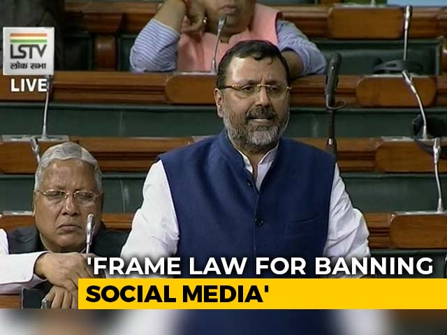 Video : BJP MP, Trolled Over 'GDP' Remark, Demands Curbs On Social Media