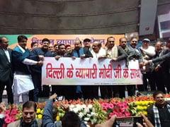 Delhi Assembly Election: ठंडा रहा भाजपा का चुनाव से पहले बुलाया गया व्यापारी सम्मेलन