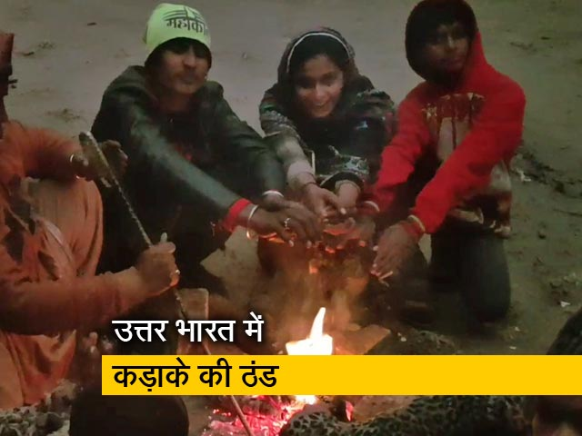 Videos : दिसंबर में ठंड ने तोड़े कई रिकॉर्ड