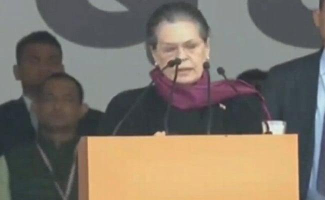 Bharat Bachao Rally Updates: 'भारत बचाओ' रैली में बोलीं सोनिया गांधी- आज देश की हालत, अंधेर नगरी चौपट राजा