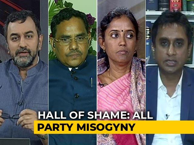 Video : Uncovered: Political Doublespeak Over Rape