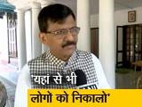 Video : संजय राउत ने की प्रवासी हिंदुओं को वोट का अधिकार न देने की मांग