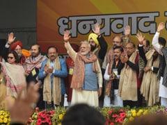 झारखंड चुनाव में हार से सबक लेकर अब यह बड़ा कदम उठाएगी BJP