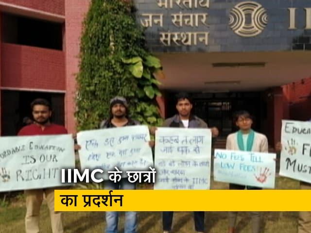 Video : रवीश कुमार का प्राइम टाइम: पत्रकारिता के छात्र बढ़ी फीस के खिलाफ कर रहे हैं प्रदर्शन