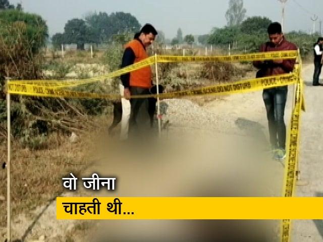 Video : उन्नाव बलात्कार मामला: 42 घंटे का संघर्ष और फिर मौत