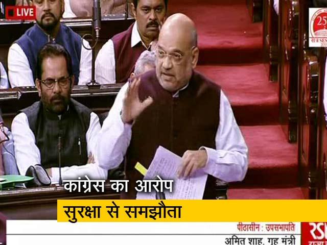 Video : संसद से पास हुआ SPG बिल, लेकिन सियासत जारी