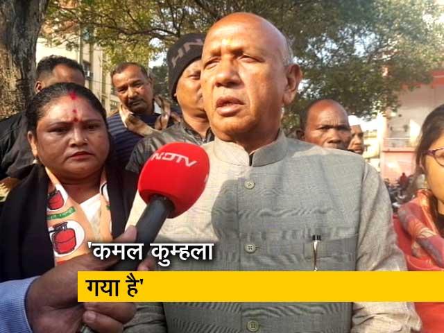Videos : मोदी जी का डिटर्जेंट और शाह साहब की लॉन्ड्री नहीं धो पाई रघुबर दास के दाग: सरयू राय