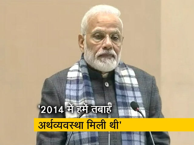 Videos : 5 ट्रिलियन डॉलर की अर्थव्यवस्था का लक्ष्य असंभव नहीं: नरेंद्र मोदी
