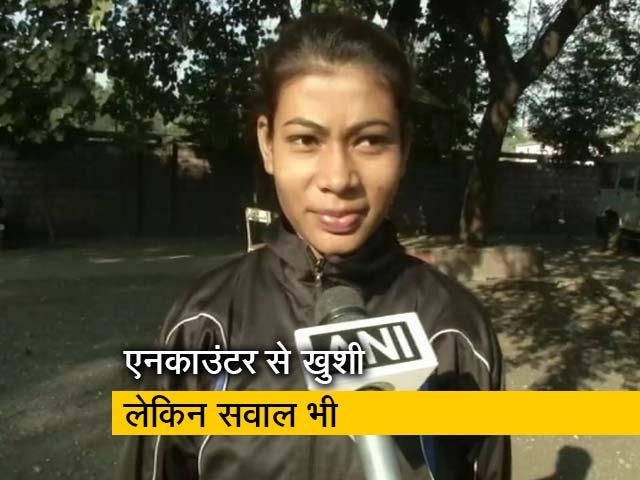 Videos : तेलंगाना एनकाउंटर पर क्या बोली लड़कियां?