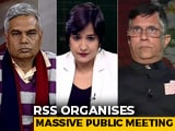 Video : RSS Organises Massive Public Meeting In Hyderabad
