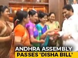 Video : Andhra Clears 'Disha' Law To Punish Rape Convicts Within 21 Days