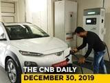 Video : Electric Car Sales, Jawa Perak Bookings, 2020 Kawasaki Z650