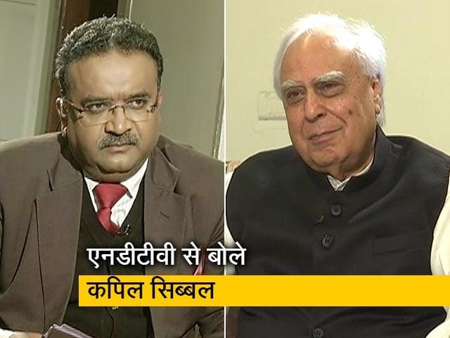 Videos : Exclusive: कपिल सिब्बल ने नागरिकता कानून पर NDTV से की खास बातचीत