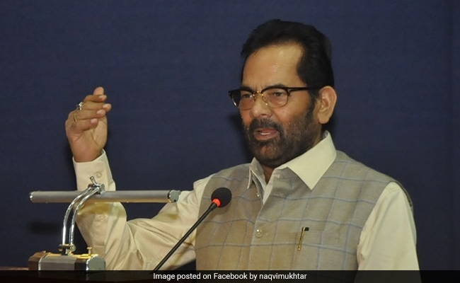 Mukhtar Abbas Naqvi Urges People To Offer Prayers In Their Homes During Ramzan