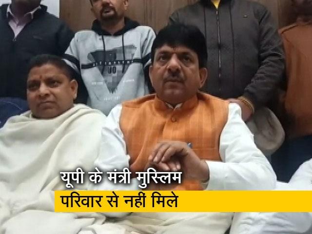 Video : रवीश कुमार का प्राइम टाइम: बिना अदालत के फैसले के मंत्री जी ने ठहराया दोषी