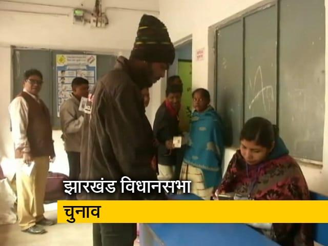 Video : झारखंड में दूसरे दौर के चुनाव में 64.39 फीसदी वोटिंग