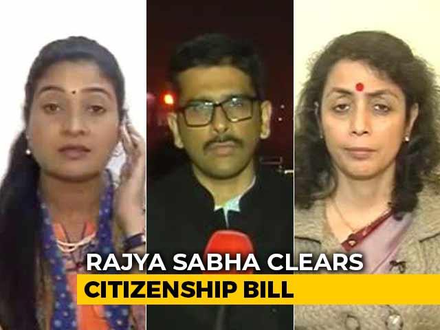 Video : Citizenship Amendment Bill Passes Rajya Sabha Test