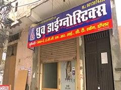 Delhi Home Where 11 Of Family Were Found Hanging Now A Diagnostics Centre