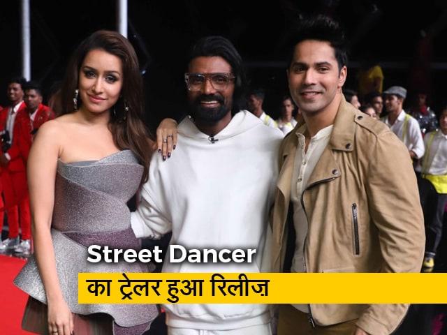 Videos : Street Dancer के Trailer में भारत-पाकिस्तान में डांस की टक्कर, क्रिकेट खेलते दिखे इब्राहिम