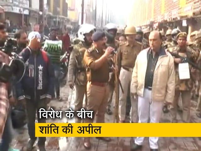 Videos : प्रदर्शनकारियों से घर में रहने की अपील, कानपुर में बुजुर्गों ने लोगों को समझाया