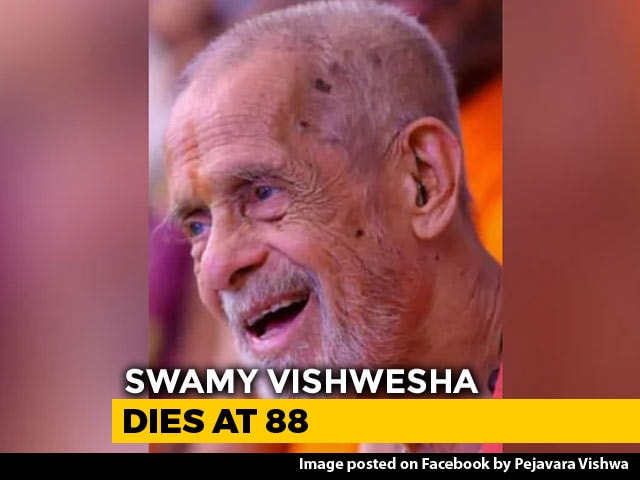 Video : Pejavara Mutt Chief Vishwesha Teertha Swami Dies At 88