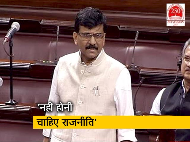 Videos : नागरिकता संशोधन बिल पर बोले संजय राउत- ये पाकिस्तान की नहीं भारत की संसद है