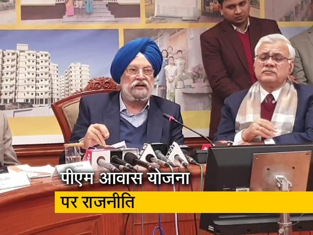 Videos : चुनाव से पहले दिल्ली में राजनीतिक माहौल गरमाया, हरदीप पुरी ने केजरीवाल पर लगाए आरोप