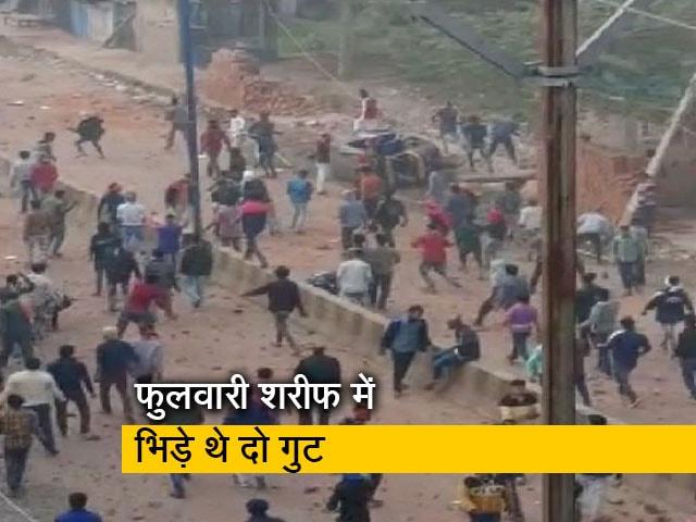 Videos : रवीश कुमार का प्राइम टाइम:  दो गुटों में कैसे आई टकराव की नौबत?
