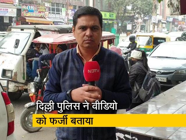 Videos : क्या है Mukherjee Nagar से छात्रों के पलायन का सच? बता रहे हैं NDTV के मुकेश सेंगर
