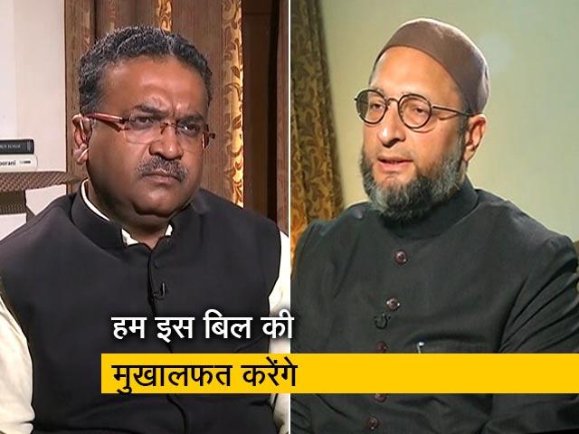 Video : संविधान में नागरिकता को धर्म से नहीं जोड़ा गया है: असदुद्दीन ओवैसी