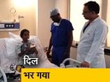 Video : NDTV ने दिखाया दर्द, अब भर गया अंशू के दिल का छेद