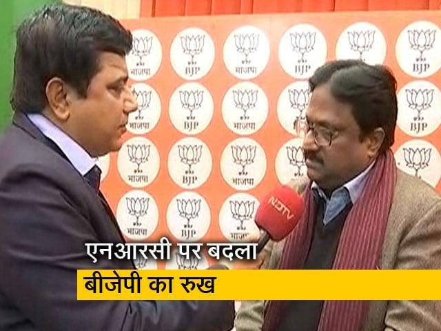 Videos : बीजेपी ने कहा कि झारखंड चुनाव में NRC और CAA कोई मुद्दा नहीं