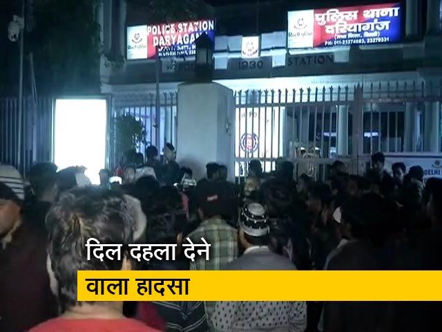 Videos : दिल्ली में स्कूटी सवार तीन नाबालिगों की मौत