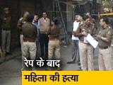 Video : दिल्ली के गुलाबी बाग इलाके में 55 वर्षीय महिला के साथ दरिंदगी